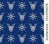 knitted seamless pattern with...   Shutterstock .eps vector #1511954078