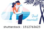 enamored just married happy... | Shutterstock .eps vector #1512763625