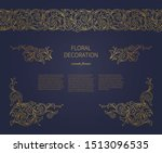 floral gold ornaments ... | Shutterstock .eps vector #1513096535