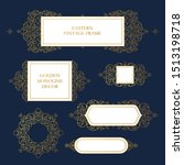 vector set of line art frames... | Shutterstock .eps vector #1513198718