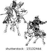 vector of ancient character | Shutterstock .eps vector #15132466