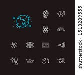 science icons set. optical...