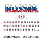 russia cartoon font. russian... | Shutterstock .eps vector #1513349408