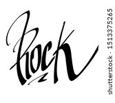 hand draw sketch rock... | Shutterstock . vector #1513375265