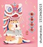 lovely chubby hamster eating... | Shutterstock . vector #1513463015