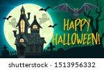 halloween horror graveyard...   Shutterstock .eps vector #1513956332