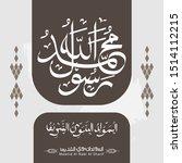 vector of mawlid al nabi al...   Shutterstock .eps vector #1514112215