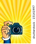 cartoon illustration of a... | Shutterstock .eps vector #15141997