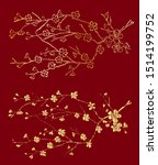 vector branch of cherry blossom ... | Shutterstock .eps vector #1514199752