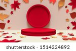 red podium background in autumn ... | Shutterstock . vector #1514224892