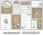 floral invitation cards.... | Shutterstock . vector #1514310215