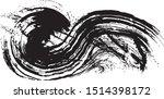 ink splash. brush stroke... | Shutterstock .eps vector #1514398172