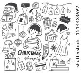 set of christmas sale doodles | Shutterstock .eps vector #1514433692