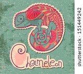 chameleon in ethnic style.... | Shutterstock .eps vector #151449242