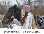 girl in a hat and jacket in... | Shutterstock . vector #1514492858