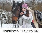 girl in a hat and jacket in... | Shutterstock . vector #1514492882