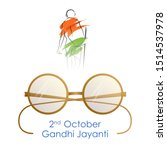 illustration of india... | Shutterstock .eps vector #1514537978