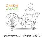 illustration of india... | Shutterstock .eps vector #1514538512