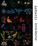 design ornament illustration | Shutterstock .eps vector #15145699