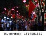 datang never night city in xi ...   Shutterstock . vector #1514681882
