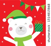 christmas greeting card with... | Shutterstock .eps vector #1514815868