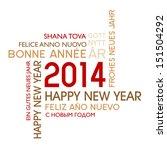 happy new year 2014  ...   Shutterstock .eps vector #151504292