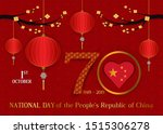 china s national day  national... | Shutterstock .eps vector #1515306278