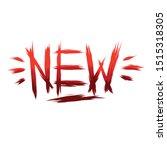 new lettering. vector... | Shutterstock .eps vector #1515318305
