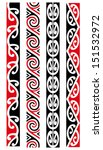 kowhaiwhai patterns | Shutterstock .eps vector #151532972