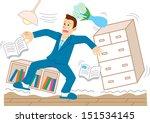 earthquake   Shutterstock . vector #151534145