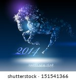 Horse. Happy new year 2014. Vector eps 10. - stock vector