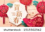 paper art style lunar year...   Shutterstock .eps vector #1515502562