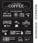 retro coffee typography poster  | Shutterstock .eps vector #151566206