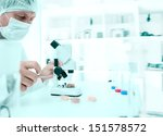 laboratory assistant in the...   Shutterstock . vector #151578572