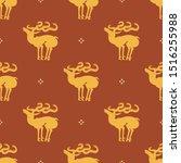 seamless repeating animal... | Shutterstock .eps vector #1516255988