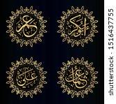Khulafaurrasyidin   Abu Bakar  ...