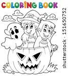 coloring book halloween... | Shutterstock .eps vector #151650752