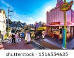 Fairy Tale Village  Incheon ...