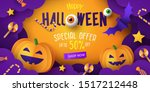 halloween sale promotion banner ... | Shutterstock .eps vector #1517212448
