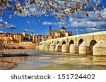 Cordoba. Andalusia. View With...