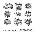 merry christmas and happy new... | Shutterstock .eps vector #1517248568