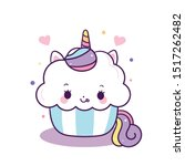 cute unicorn vector sweet cake  ... | Shutterstock .eps vector #1517262482