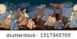 japanese horizontal seamless... | Shutterstock .eps vector #1517345705