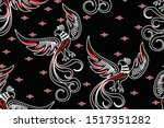 seamless pattern with phoenix...   Shutterstock .eps vector #1517351282