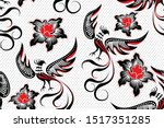 seamless pattern with phoenix... | Shutterstock .eps vector #1517351285