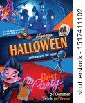 banner for halloween  night... | Shutterstock .eps vector #1517411102