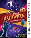 banner for halloween  night...   Shutterstock .eps vector #1517411105