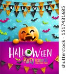 halloween party poster with... | Shutterstock .eps vector #1517431685