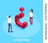 isometric vector image on a... | Shutterstock .eps vector #1517529542