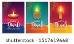 Diwali  Deepavali Or Dipavali...